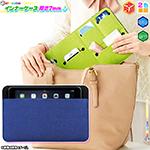 バッグ イン バッグ フラットタイプ インナーケース 鞄 整理
