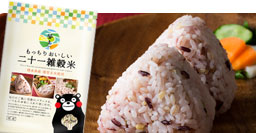 21雑穀米