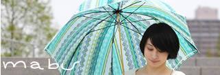 女の子感がキュンッとアップするかわいい傘