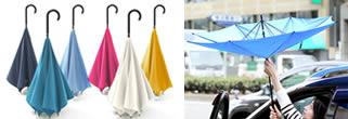 外側が濡れない、逆さに開く新発想の傘
