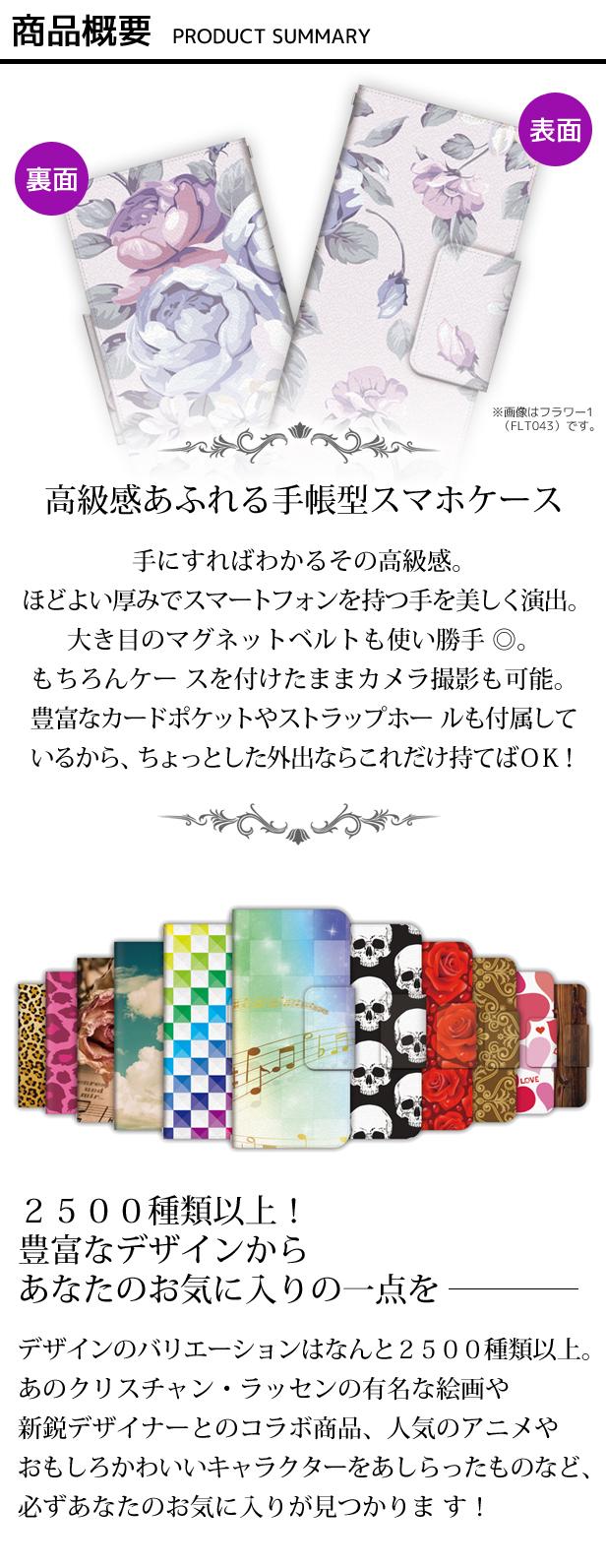カバー 手帳 8 型 エクスペリア